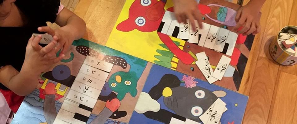 ふじむら音楽教室 | 田原市のピアノ教室